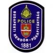 XVI. kerületi Rendőrkapitányság