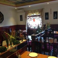 Arany Folyó Kínai Étterem