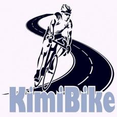 KimiBike Kerékpár Szaküzlet és Szerviz