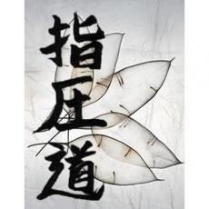 Pezsgő Forrás Shiatsu Masszázs - Erzsébetligeti Uszoda