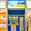 Exclusive Change Valutapénztár - Auchan Csömör